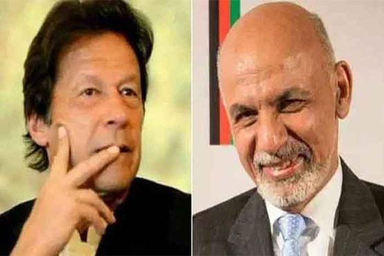 Imran Khan will visit Kabul tomorrow