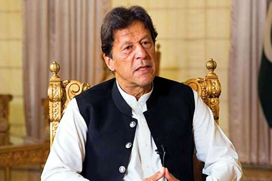 Govt taking steps to ensure child rights protection: PM
