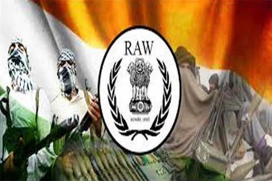 India set up special cell at R&AW HQ to conspire against CPEC in 2015: ISPR