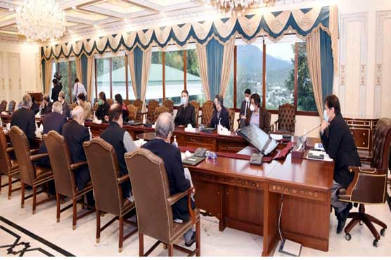 PM directs to take all possible measures to prevent spread of COVID-19