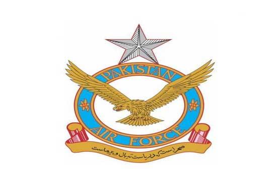 Air Chief tributes PAF War veteran Air Marshal (R) Dilawar Hussain on his demise