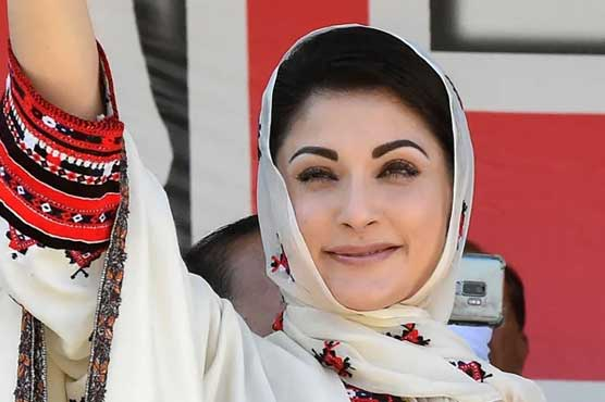 Maryam to attend PDM Multan rally on directions of Nawaz