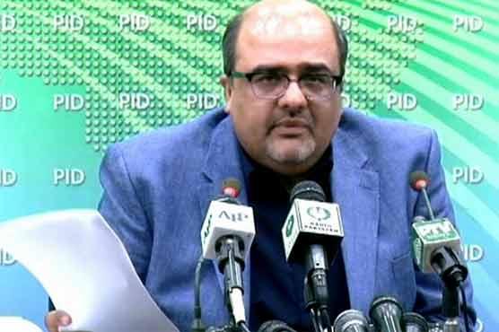 Shahzad Akbar makes Shehbaz Sharif parole application public