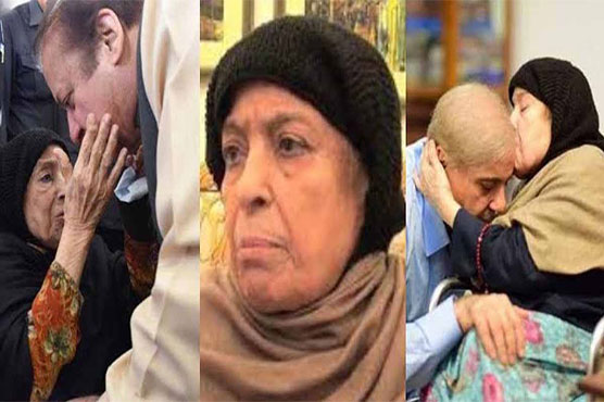 Body of Nawaz Sharif's mother reaches Lahore from London