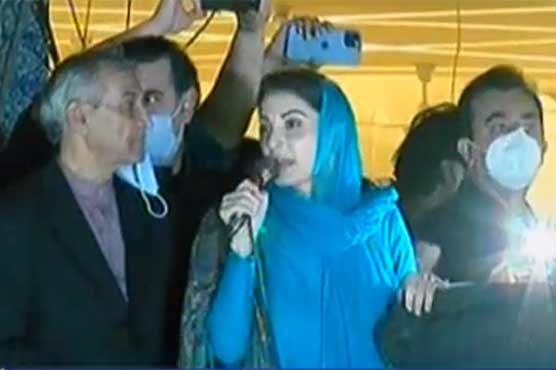 Cowardly rulers are hiding behind coronavirus: Maryam Nawaz