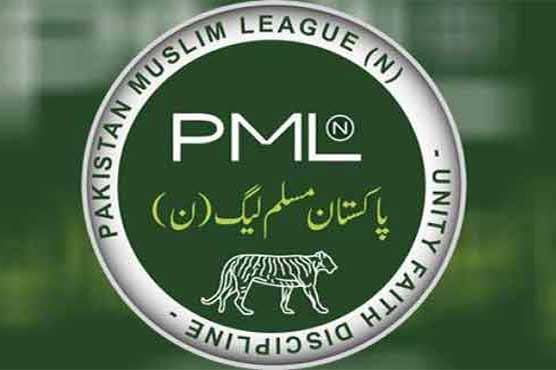 PML-N to hold phase-wise protests against Shehbaz Sharif's arrest from Oct 3
