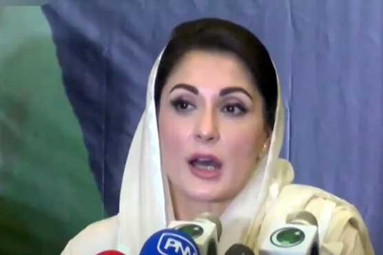 Govt will collapse before time due to its conspiracies, weaknesses: Maryam Nawaz