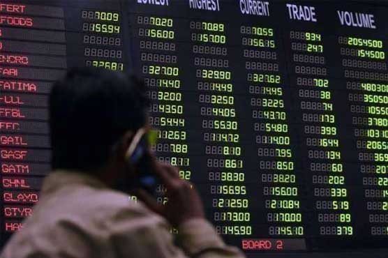 PSX gains 105.44 points to close at 40,676.92 points