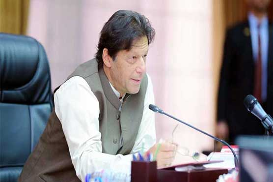 Ravi Riverfront Urban Development Project to accelerate economic activities: Imran Khan