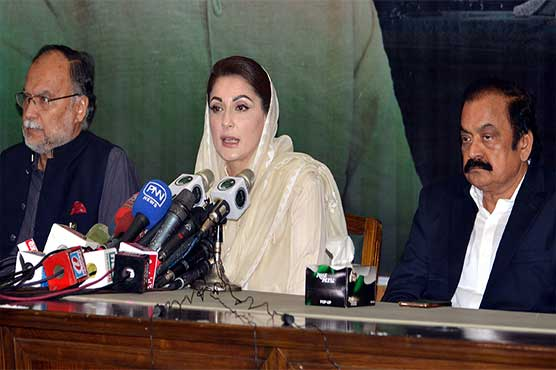 Sedition case lodged against Nawaz, Maryam, other PML-N leaders