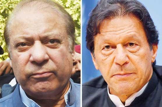 'PM expresses displeasure over FIR against Nawaz Sharif, others'
