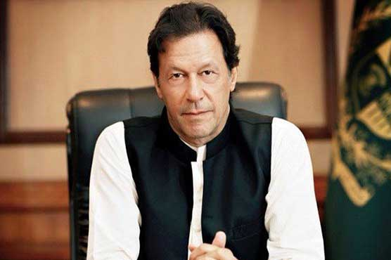 PM forms Economic Outreach Apex Committee, coordination group