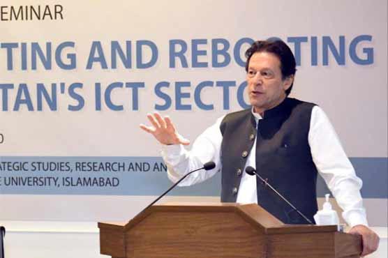 Govt wants Pakistan to emerge as a global power: PM Imran Khan