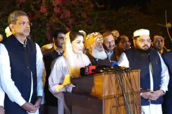 Maryam, Fazlur Rehman agree to intensify PDM's anti-govt movement