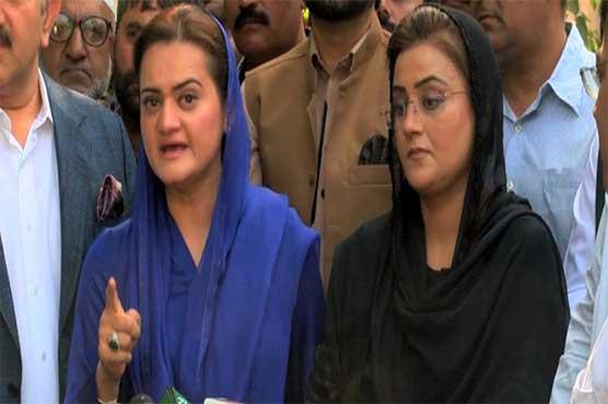 Shehbaz Sharif arrested on orders of Imran Khan: Marriyum Aurangzeb
