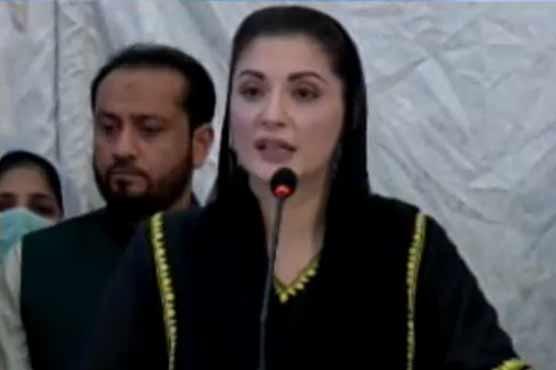 'Vote ko izzat do' has always been Nawaz Sharif's narrative: Maryam Nawaz