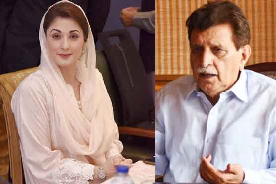 Sedition case: Investigation team decides not to take further legal action against PML-N leaders