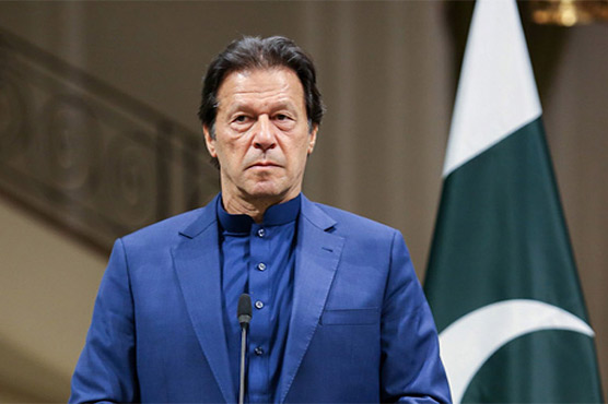 PM Imran Khan finalizes action plan against inflation