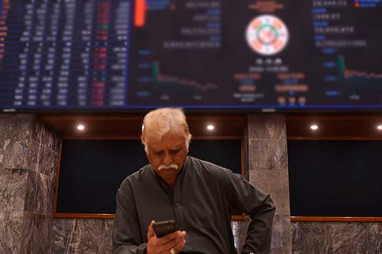 PSX loses 203.14 points to close at 40,006.68 points