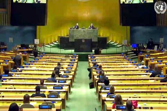 Pakistan re-elected to UN Human Rights Council
