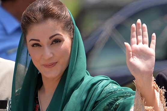 Maryam Nawaz prays for triumphant return from Gujranwala rally