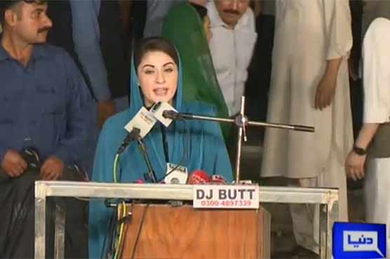 People suffer when sanctity of vote is breached: Maryam Nawaz