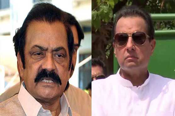 NAB office clash: ATC extends bail of PML-N leaders till Oct 20