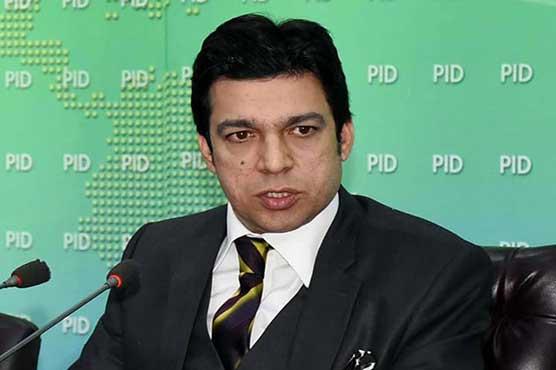 PML-N leadership working on Indian agenda: Faisal