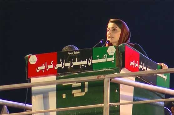 You have nothing to do in elders' fight, Maryam tells PM