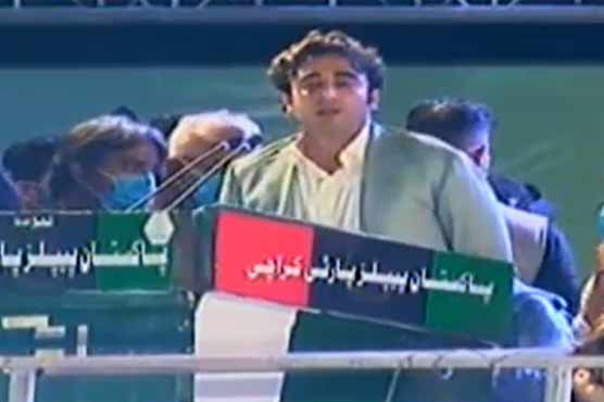 We have to fight for supremacy of Constitution, democracy: Bilawal