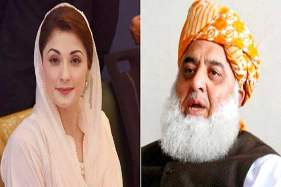 Maryam meets Fazal-ur-Rehman after arrest of Capt(r) Safdar