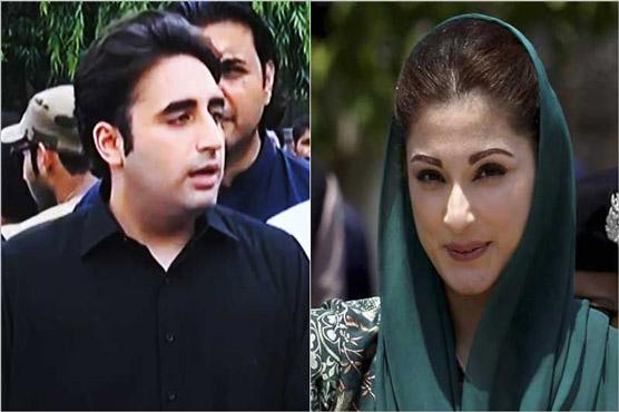 Bilawal telephones Maryam, strongly condemns arrest of Capt(r) Safdar
