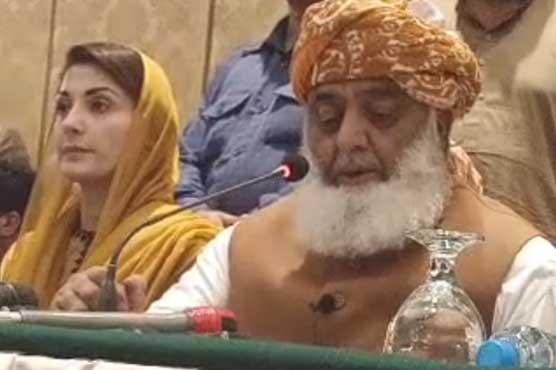 PDM condemns arrest of Captain (r) Safdar