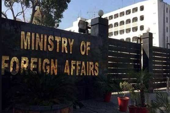 Pakistan categorically rejects false media report on FATF