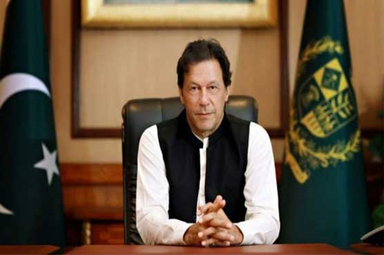 PM stresses to conduct environmental studies before start of development work