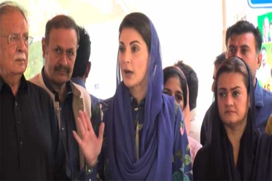 PM Imran rambling about Nawaz Sharif to raise his stature: Maryam