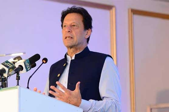 People getting treatment in London unaware of public issues: PM Imran