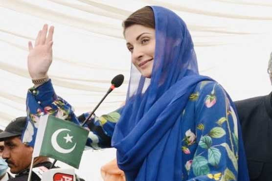 Maryam Nawaz rules out holding dialogue with PTI government