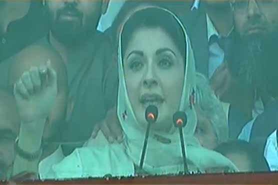 Time to change Pakistan's destiny: Maryam Nawaz