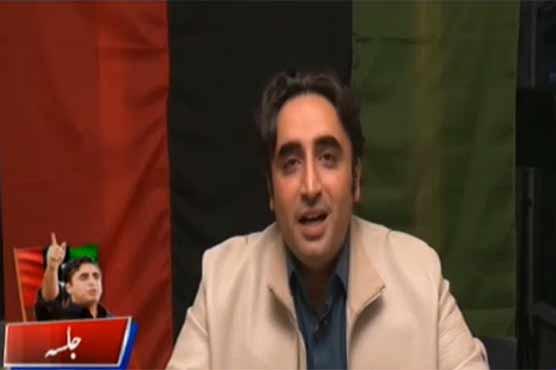 PM Imran Khan has ruined country's economy: Bilawal