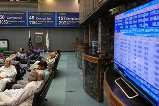 PSX maintains rally, as index gains 584.47 points