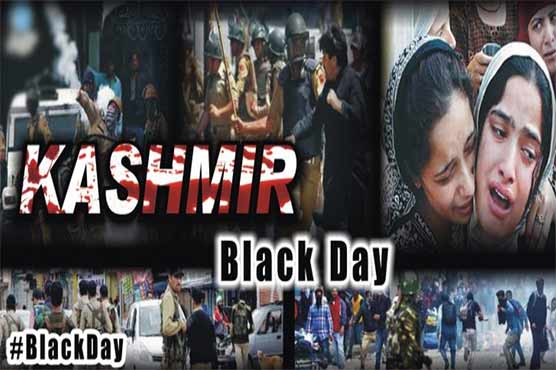 October 27 to be observed as Black Day in solidarity with Kashmiris