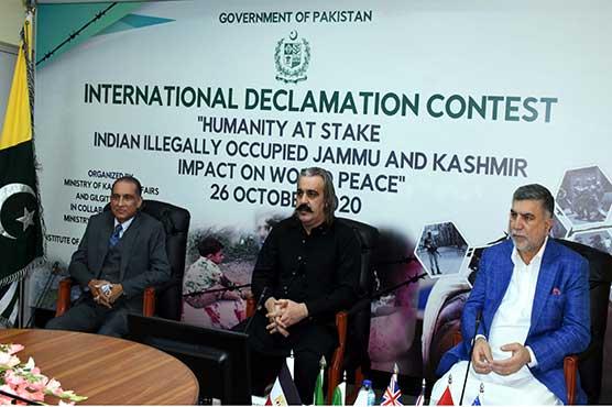 Speakers seek world attention towards Modern day holocaust in Kashmir