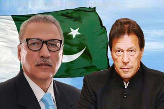 PM, President reaffirm Pakistan's unflinching support to Kashmiris