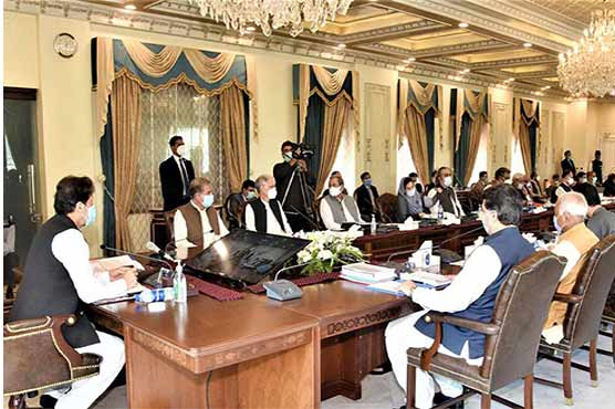 Federal Cabinet: PM Imran vows to control inflation at any cost