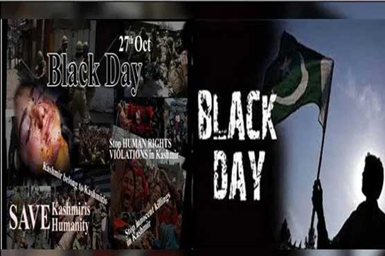Five-minute black out observed in Islamabad to express solidarity with Kashmiris