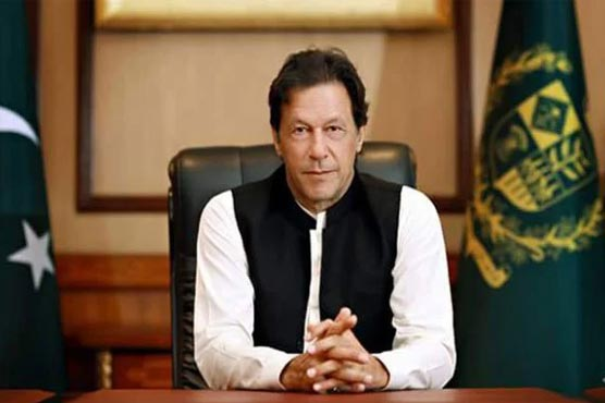 PM Imran shares one of his favourite quotes on Prophet Muhammad PBUH by French writer