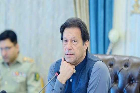 Development of Balochistan govt's top priority: PM