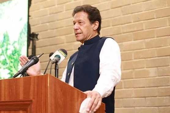 Muslim leaders must unite against Islamophobia: PM Imran Khan