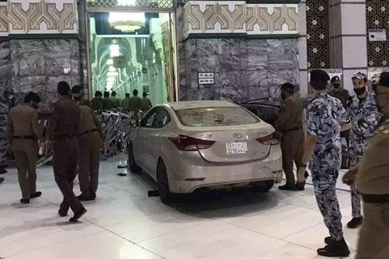 Saudi Rams Car into Mecca's Grand Mosque